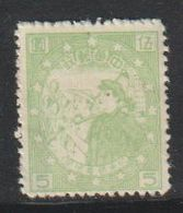 Chine. China  ;  ? Neuf - 1949 - ... République Populaire
