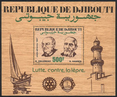 DJIBOUTI: Sc.C231A, Fight Against Leprosy, Medicine, Lions Club, Rotary, Boat, Lighthouse, Souvenir Sheet PRINTED ON WOO - Gibuti (1977-...)