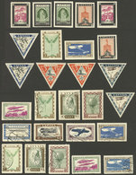 LATVIA: Lot Of Airmail Stamps Of Years 1932 And 1933, Used Or Mint, Perforated And Imperforate, Almost All Of Fine To Ex - Latvia