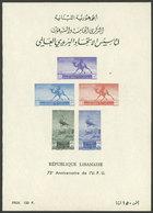 LEBANON: Yvert 5, 1949 UPU 75 Years, Mint Without Gum, VF, Low Start! - Líbano
