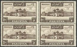 PAKISTAN: Sc.38, 1948/57 2R. Dark Brown, Perf 14, MNH Block Of 4, VF Quality, Catalog Value US$80. - Pakistan