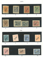 PARAGUAY: OFFICIAL STAMPS + POSTAGE DUE STAMPS: Collection On Pages Almost Complete (Yvert 1 To 97 + Dues 1/12, Only Mis - Paraguay