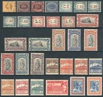 SAN MARINO: Lot Of Stamps And Sets Of Various Periods, Including Good Values, In General Unused And Of Very Fine Quality - Saint-Marin