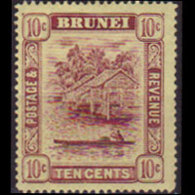 BRUNEI 1907 - Scott# 28 River Scene 10c LH - Brunei (1984-...)