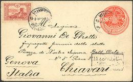 TURKEY: Uprated Stationery Envelope Sent To Italy, VF Quality! - 1858-1921 Empire Ottoman