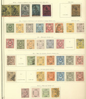 TURKEY: Old Collection (1862-1938) In 40 Album Pages, Including Used Or Mint Stamps (some Can Be Without Gum) And In Gen - Turquie