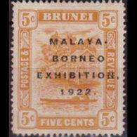 BRUNEI 1922 - Scott# 23a Scene Opt. 5c No Gum - Brunei (1984-...)