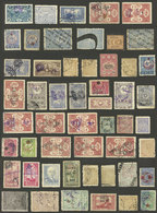 TURKEY: Lot Of Used Or Mint Stamps, Several With VARIETIES, For Exmaple Double Perforation Or Inverted Overprint, Fine T - Turquie