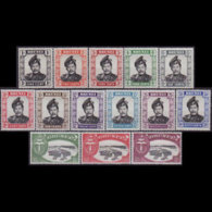 BRUNEI 1952 - Scott# 83-96 Sultan Omar Set Of 14 LH - Brunei (1984-...)