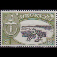 BRUNEI 1970 - Scott# 112a River Scene $1 MNH - Brunei (1984-...)