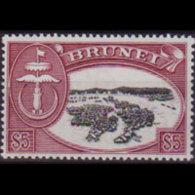 BRUNEI 1970 - Scott# 114 River Scene $5 MNH - Brunei (1984-...)