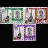 BRUNEI 1969 - Scott# 153-5 Oil Rig Set Of 3 MNH - Brunei (1984-...)