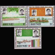 BRUNEI 1971 - Scott# 168-70 Views Set Of 3 MNH - Brunei (1984-...)