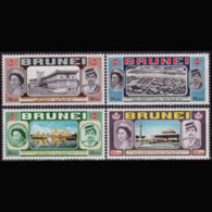 BRUNEI 1972 - Scott# 176-9 Royal Visit Set Of 4 MNH - Brunei (1984-...)