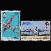 BRUNEI 1972 - Scott# 184-5 Air Museum Set Of 2 MNH - Brunei (1984-...)