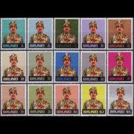 BRUNEI 1974 - Scott# 194-208 Sultan Bolkiah 4c-$5 MNH - Brunei (1984-...)