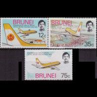BRUNEI 1975 - Scott# 222-4 Royal Airlines Set Of 3 MNH - Brunei (1984-...)