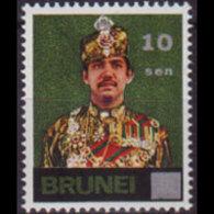 BRUNEI 1976 - Scott# 225 Sultan Surch. Set Of 1 MNH - Brunei (1984-...)