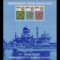 BRUNEI 1979 - Scott# 245a Sheet-Hegir 1400th. MNH - Brunei (1984-...)