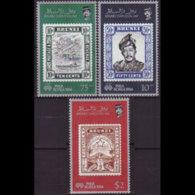 BRUNEI 1984 - Scott# 317-9 Philakorea Set Of 3 MNH - Brunei (1984-...)