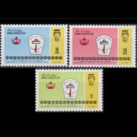 BRUNEI 1985 - Scott# 327-9 Palestie Day Set Of 3 MNH - Brunei (1984-...)