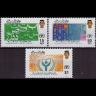 BRUNEI 1990 - Scott# 414-6 Literacy Year Set Of 3 MNH - Brunei (1984-...)