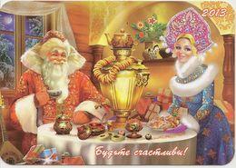 Pocket Calendar 2013 - Russia - Santa Claus - Snow Maiden - Tea Party - Samovar - Advertising - Gifts - Rarity - Beautif - Calendars