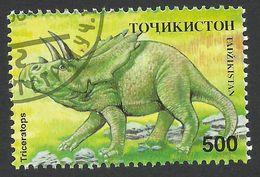 Tajikistan, 500 R. 1994, Sc # 54, Mi # 54, Used. - Tajikistan