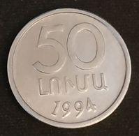 ARMENIE - ARMENIA - 50 LUMAS 1994 - KM 53 - Arménie