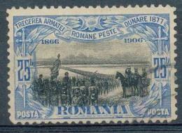 D - [110252]TB//O/Used-N° 177, 25b Bleu, L'armée Roumaine Franchissant Le Danube En 1877. - 1881-1918: Charles Ier