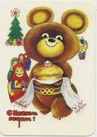 Pocket Calendar 2020 - Russia - New Year - Olympic Bear - Nesting Dolls - Christmas Tree - Beautiful. - Calendars