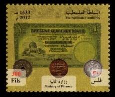 PALESTINE PALESTINIAN AUTHORITY 2012  MNH BANKNOTES COINS PALESTINIAN 1 ONE POUND MILLS COINS - Palestine