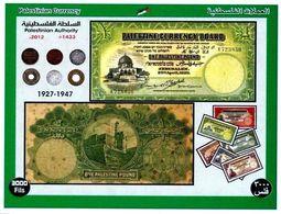 PALESTINE 2012 PALESTIINIAN CURRENCY 1927 1947 MNH BANKNOTES COINS SOUVENIR SHEET MS RARE - Palestine
