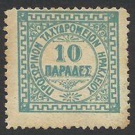 Crete, British Administration, 10 P. 1898, Sc # 2, Mi # 2, MH. - Crète