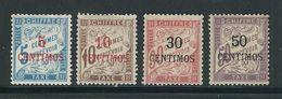 MAROC N° Taxes 1 à 4  * - Morocco (1891-1956)