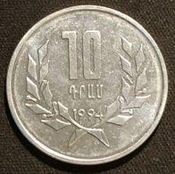 ARMENIE - ARMENIA - 10 DRAMS 1994 - KM 58 - Armenien