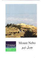 Jordan - Jordanien - Mount Nebo - Siyagha - Memorial Of Moses - Nice Stamp Timbre - Jordanie