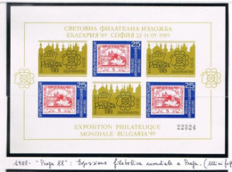 "BULGARIA - MI BL185 -   1988 ""PRAGA '88"""" INT. STAMP EXN.  (IMPERFORATED BF TIRAGE 22.860)  - MINT** - RIF.  CP - Blocks & Kleinbögen"