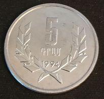 ARMENIE - ARMENIA - 5 DRAMS 1994 - KM 56 - Arménie