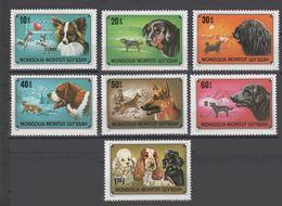 Mongolia 1978. Dogs. Fauna. Animals. MNH - Mongolia