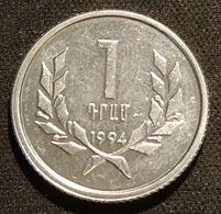ARMENIE - ARMENIA - 1 DRAM 1994 - KM 54 - Arménie