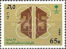 USED STAMPS Saudi-Arabia - The 25th Anniversary Of Organization Of  OPEC - 1985 - Arabie Saoudite