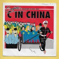 Disque Vinyle 45 Tours : CONFETTI'S :  C IN CHINA..Scan A  : Voir 2 Scans - Vinyl-Schallplatten