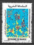 40ème Moussem Culturel International D'Asilah : N°1770 Chez YT. (voir Commentaires) - Maroc (1956-...)