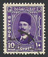 Egypt, 10 M. 1937, Sc # 195, Used. - Égypte