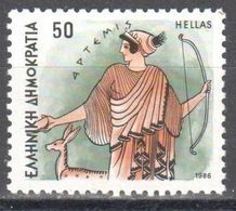 Greece - Artemis - Goddes Of Hunting - Deer - Bow - MNH - Sin Clasificación