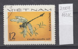 103K2007 / 1977 - Michel Nr. 890 Used ( O ) Gomphidia Abotti - Dragonflies , Vietnam Viet Nam - Viêt-Nam