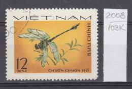 103K2008 / 1977 - Michel Nr. 890 Used ( O ) Gomphidia Abotti - Dragonflies , Vietnam Viet Nam - Viêt-Nam