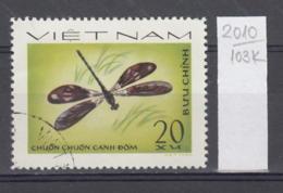 103K2010 / 1977 - Michel Nr. 892 Used ( O ) Rhinocypha Fenestrella - Dragonflies , Vietnam Viet Nam - Viêt-Nam