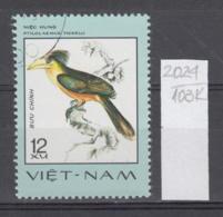 103K2024 / 1977 - Michel Nr. 899 Used ( O ) Anorrhinus Tickelli  - Rare Birds , Vietnam Viet Nam - Viêt-Nam
